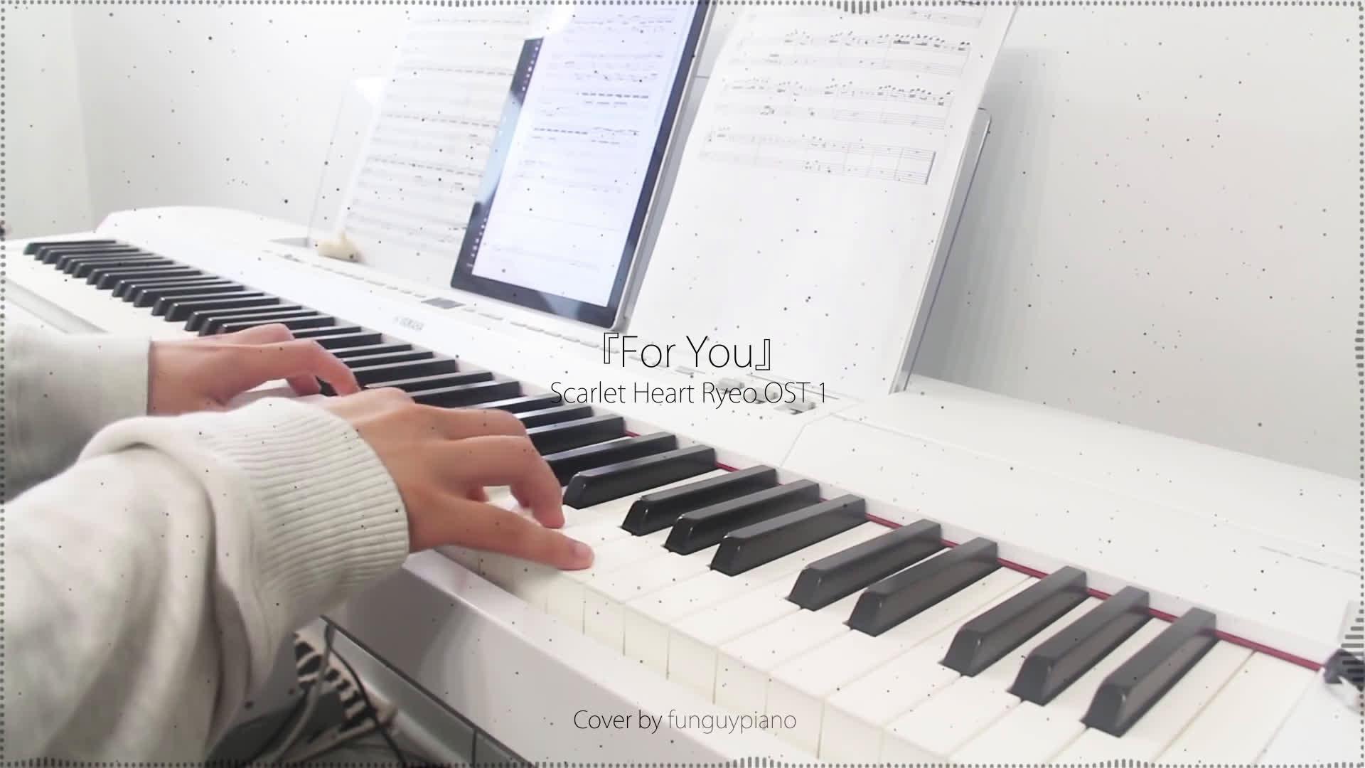 月之恋人-步步惊心:丽 OST1 - (EXO) For You - 钢琴版