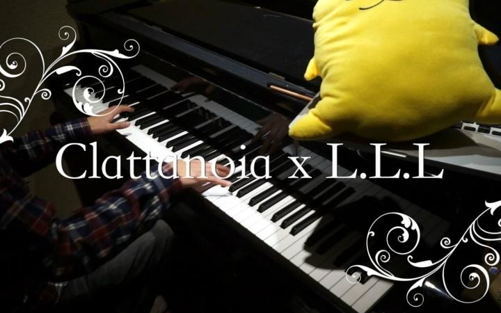 【鹿】炸掉麒麟臂!Overlord OP钢琴版 Clattanoia X L.L.L!