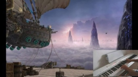 天空之城 改良版