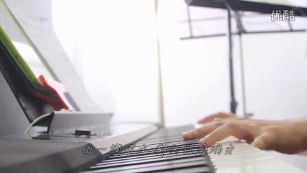 大鱼海棠  大鱼 钢琴版 薛