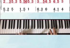 下山教学视频【姜创钢琴出品】