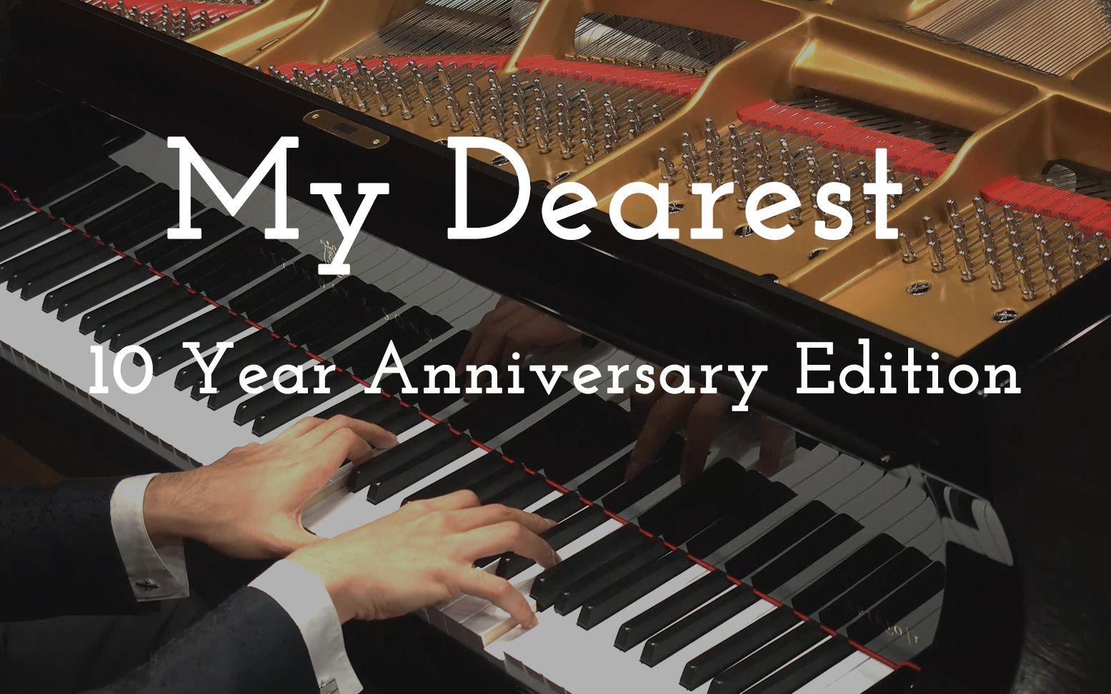 【Animenz】My Dearest - 罪恶王冠OP 钢琴版(十周年特别版)_哔哩哔哩 (゜-゜)つロ 干杯~-bilibili