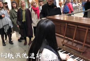 在伦敦火车站即兴演奏《钢铁洪流进行曲》钢琴版