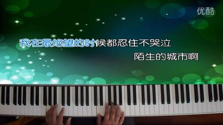 桔梗钢琴弹唱--《漂洋过海来