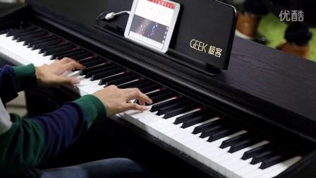 用Geek极客智能钢琴弹su