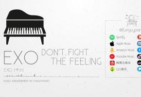 【完整钢琴专辑】EXO《DON,T FIGHT THE FEELING - SPECIAL ALBUM》钢琴合集
