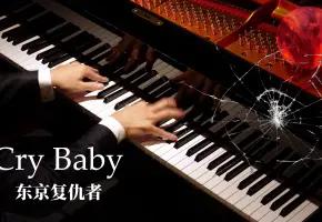 【Animenz】Cry Baby...