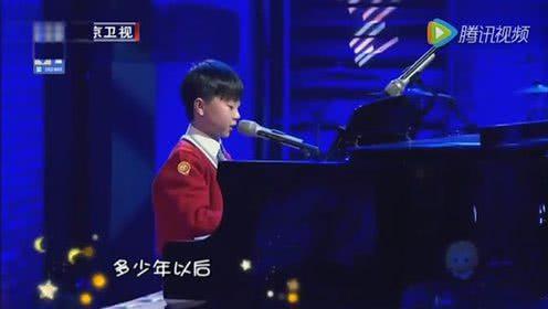 11岁小男孩自弹自唱《贝加尔湖畔》美哭全场!
