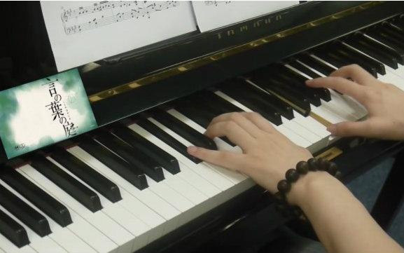 【骨头】Rain - 言叶之庭ED 钢琴