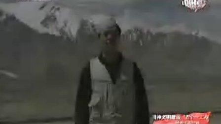 韩红《青藏高原MTV》