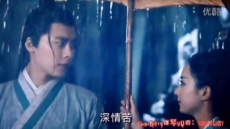 诛仙青云志/张学友《情已逝》
