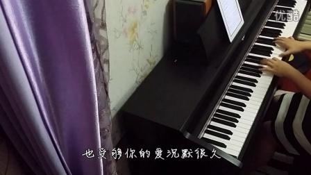 周杰伦《听爸爸的话》钢琴曲