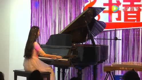 陈淑铭-钢琴独奏《梦中的婚礼》