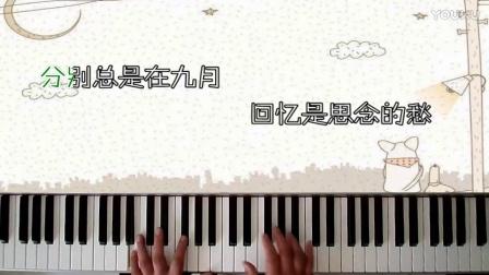 桔梗钢琴弹唱--《成都》?