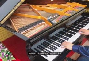 【钢琴】皮埃松卡《塔兰泰拉舞曲》,热情奔放,节奏超燃的古典钢琴曲