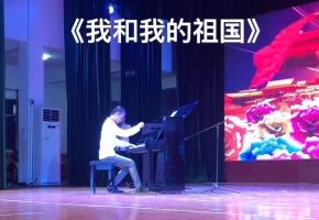 【钢琴】up主第一次与大家分享自己的现场钢琴即兴演奏