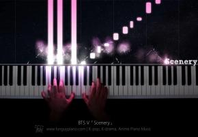 BTS V「风景 Scenery」钢琴