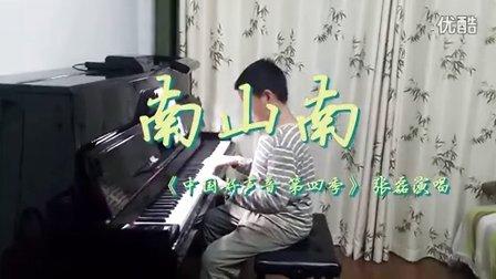 【钢琴】南山南   《中国好
