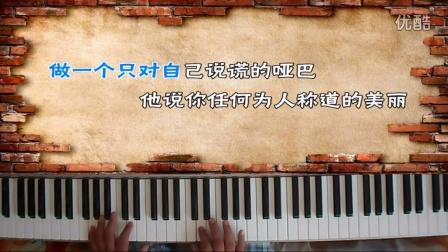 桔梗钢琴演奏--《南山南》?