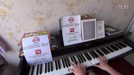 TFBOYS 大梦想家 琴键