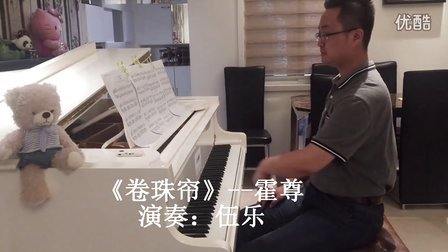 《卷珠帘》选自《中国好歌曲》