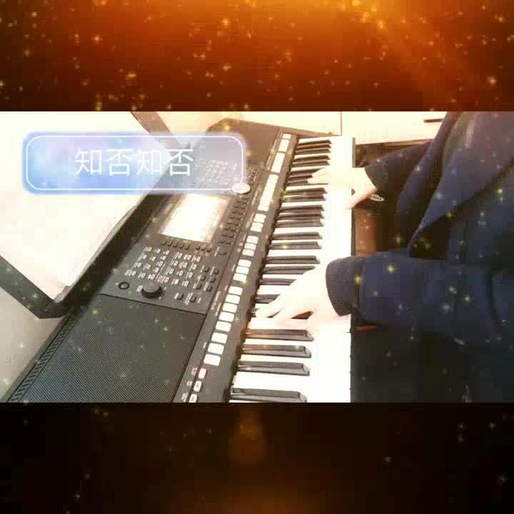 小辣椒吖吖 发布了一个钢琴弹奏视频,欢迎