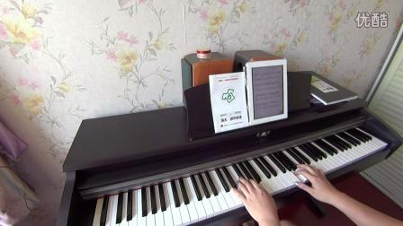 南山南 琴键狂舞钢琴曲 极客