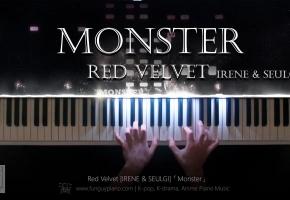 Red Velvet 小分队出道曲 (IRENE & SEULGI)「Monster」钢琴改编