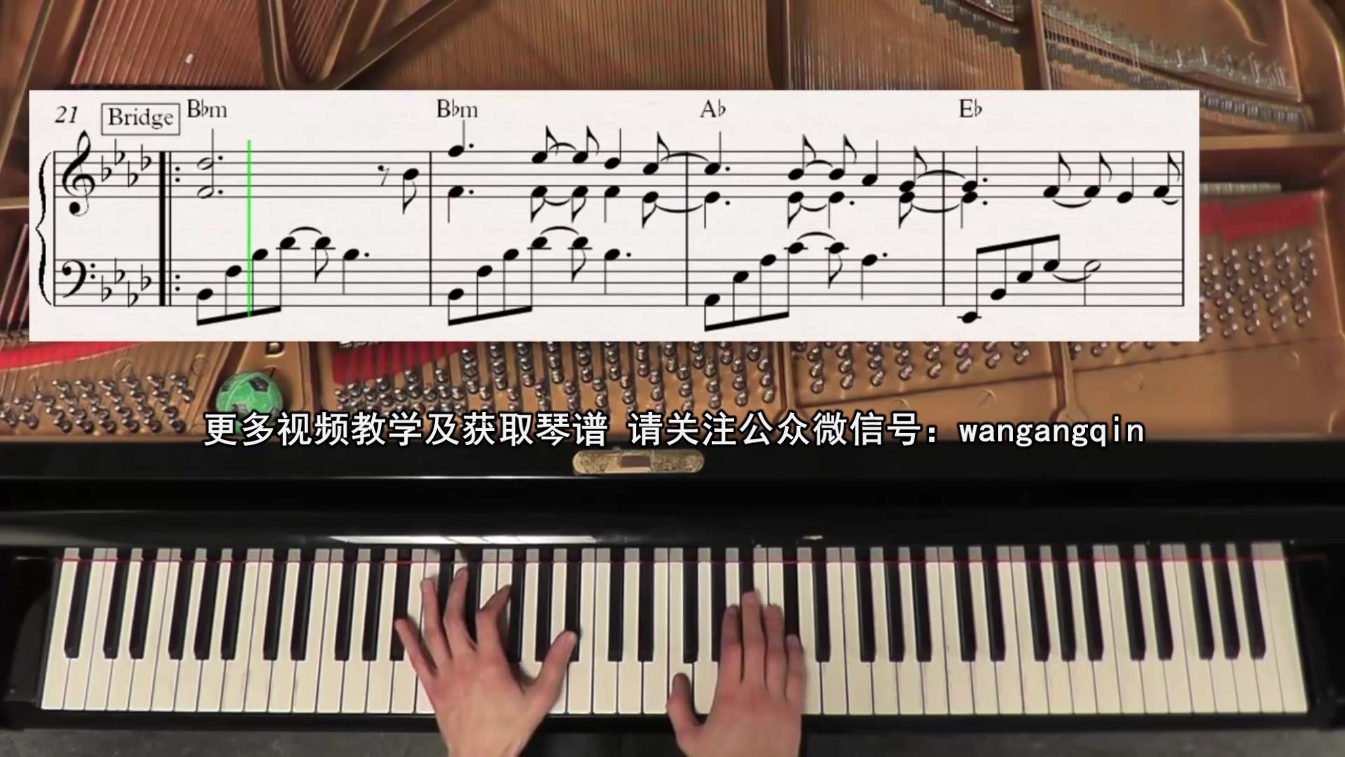 钢琴教学【All of Me】视奏谱&指法版
