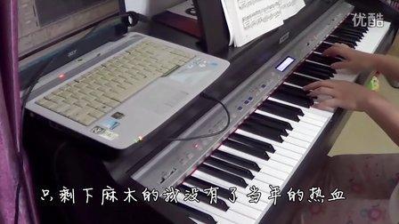 筷子兄弟《老男孩》钢琴曲