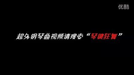 [ugc新人奖第4季]赵薇《