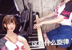 【钢琴】《守望先锋》新英雄西格玛主题曲 / vlog和我一起逛DVA展吧~
