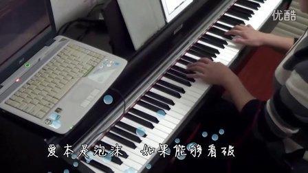 我是歌手 邓紫棋《泡沫》钢琴