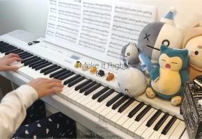 BTS 防弹少年团「Make It Right」钢琴改编