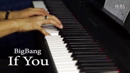 Bigbang-If You