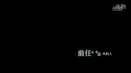 电影《左耳》唯美钢琴版 薛佳
