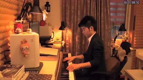 薛之谦《我好像在哪见过你》夜色钢琴版