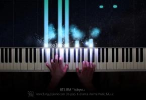 BTS RM「东京 / 憧憬 tokyo」钢琴