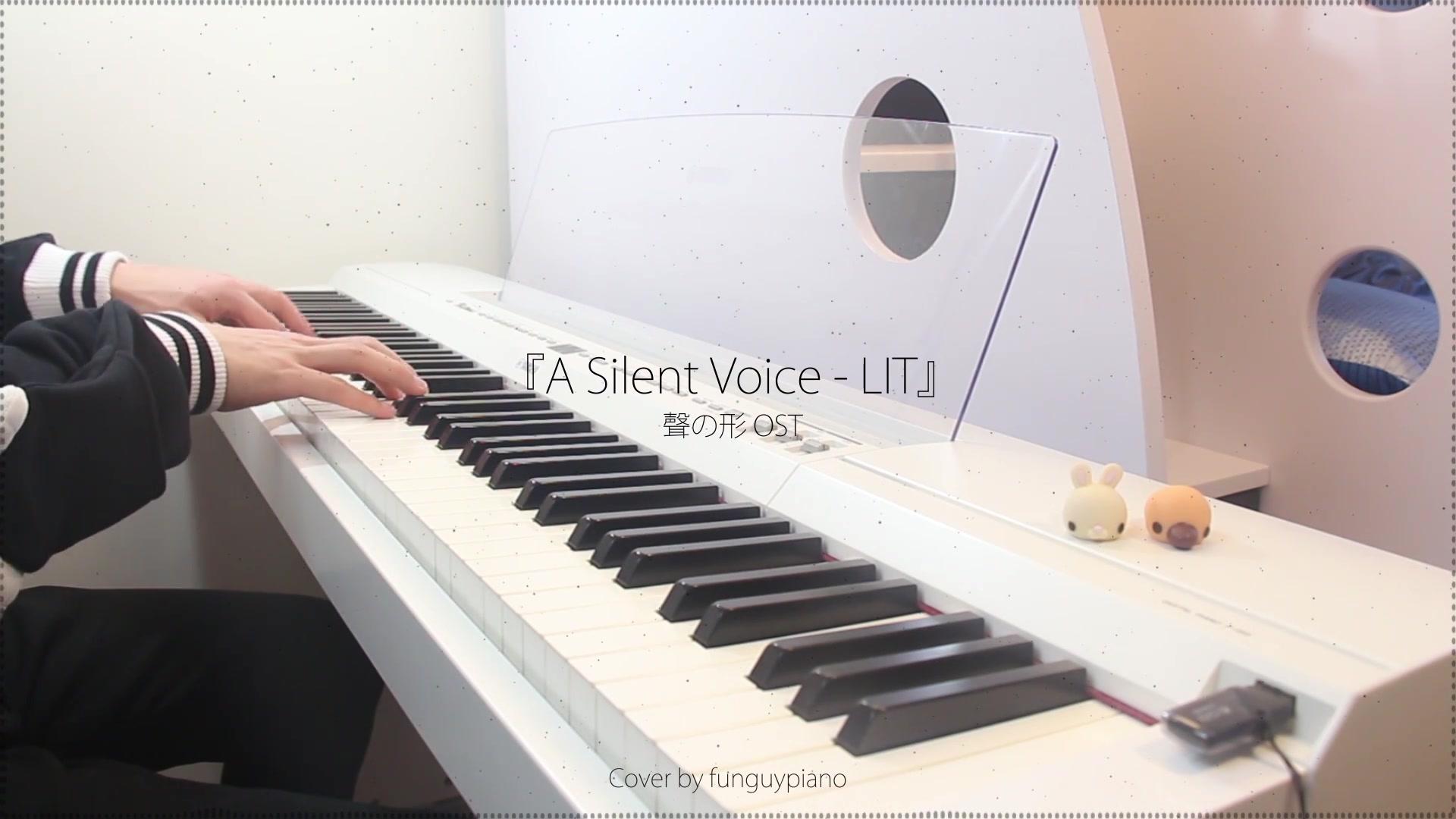 声之形 OST | Lit | 钢琴改编