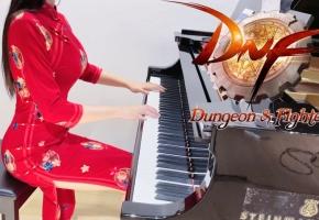 【DNF拜年纪】《地下城与勇士》经典副本音乐钢琴串烧