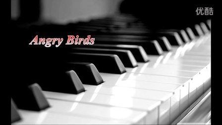 愤怒的小鸟钢琴版 angry