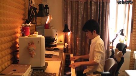 《卡农》夜色钢琴版 赵海洋 钢琴曲视频