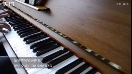 钢琴~爱的故事