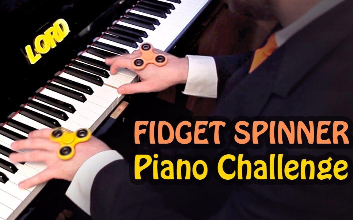 【钢琴】指尖陀螺演奏挑战+Despacito【Vinheteiro】