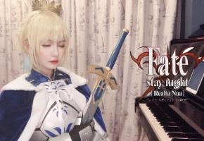 【钢琴】《骑士王的荣耀》—《Fate/stay night》经典OST  /騎士王の誇り