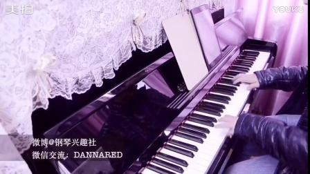 钢琴~花千骨