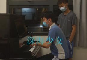 Piano莱特