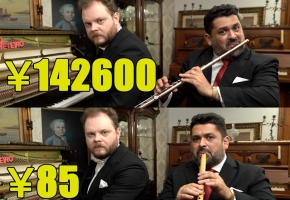 你能听出便宜和昂贵的吹奏乐器间的区别吗?