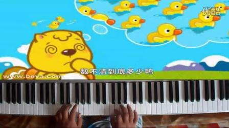 桔梗钢琴演奏--《数鸭子》?