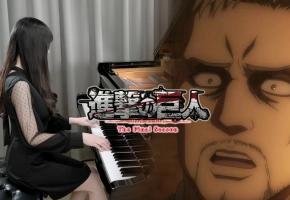 进击的巨人OP6「僕の戦争 / My War」Full Version 钢琴演奏 Ru,s Piano   莱纳 你坐啊